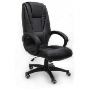 SILLON GERENCIA BOSS, RECLINABLE