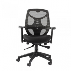 SILLON IDENTITY RECLINABLE Y CON BRAZOS REGULABLES